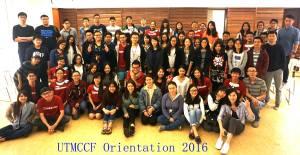 2016_Orientation