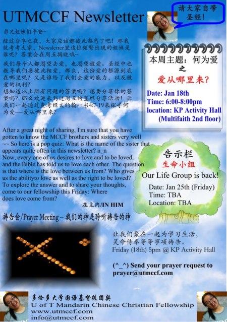 UTMCCF Jan18 Newsletter