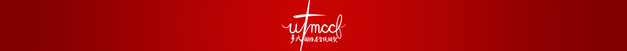 UTMCCF website header image 2